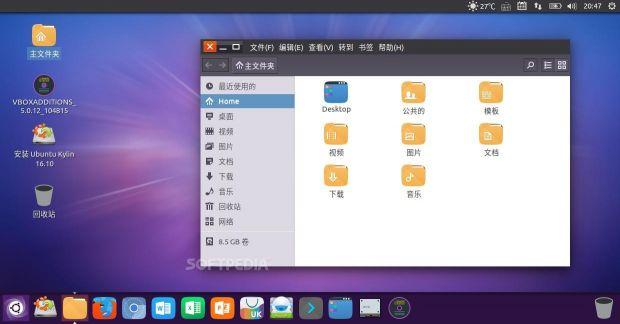ubuntu kylin 16_04.jpg
