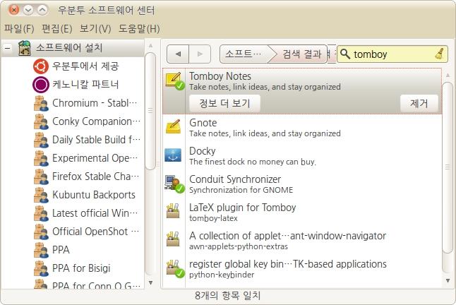 screenshot_014.jpeg