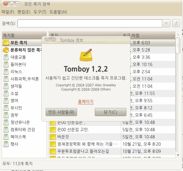 screenshot_015.jpeg