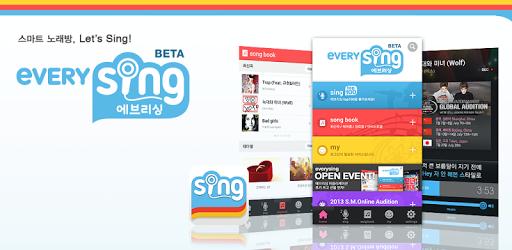 SM의 스마트 노래방 서비스 '에브리싱
