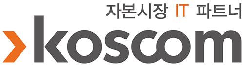 koscom_logo.jpg