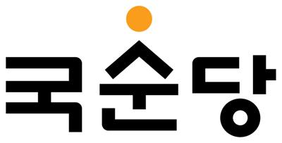 국순당 로고