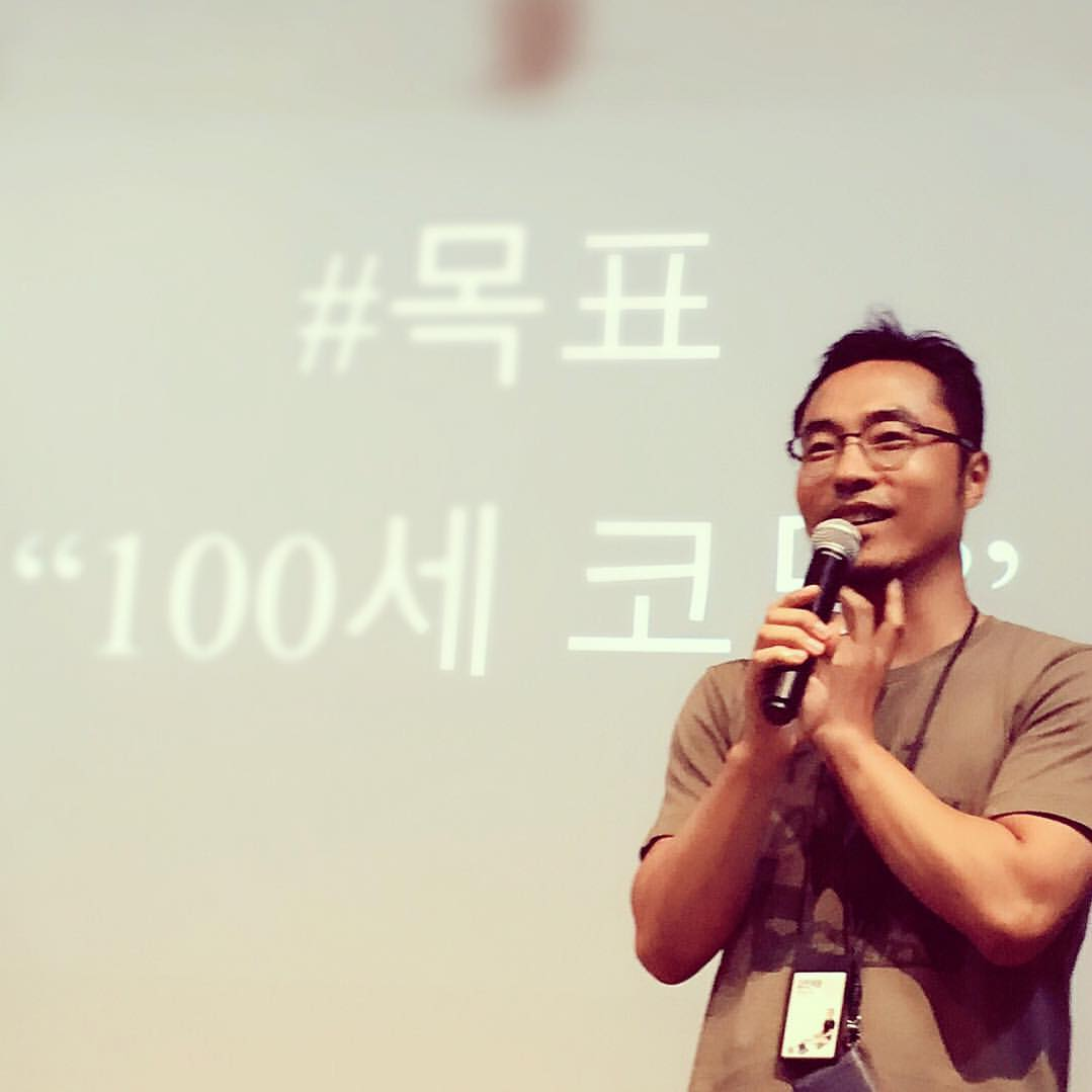 김민태 우아한형제들 CTO실 수석연구원