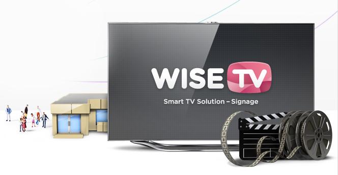 와이즈TV