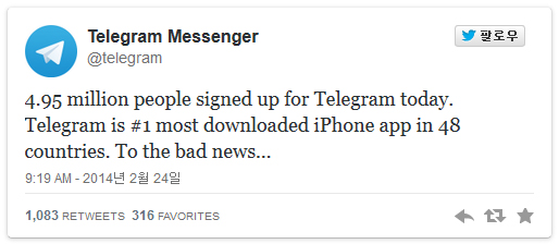 telegram_twitter