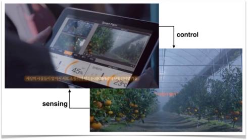 국내 한 통신사의 IoT 기술 광고