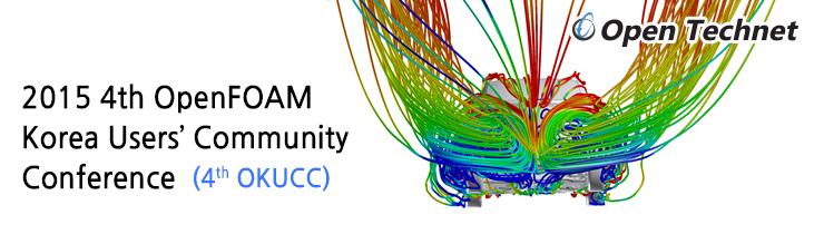 제80회 오픈테크넷, 제4회 OKUCC