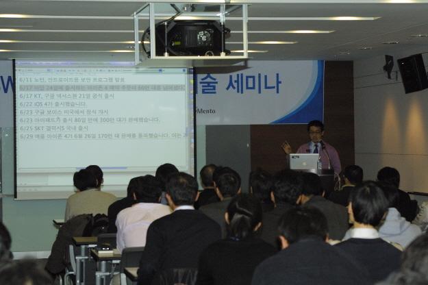 seminar_01.JPG