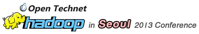 seminar_hadoop_seoul_0831_title.jpg