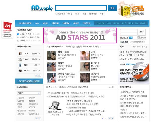 03_한국광고단체연합회-포털시스템.jpg