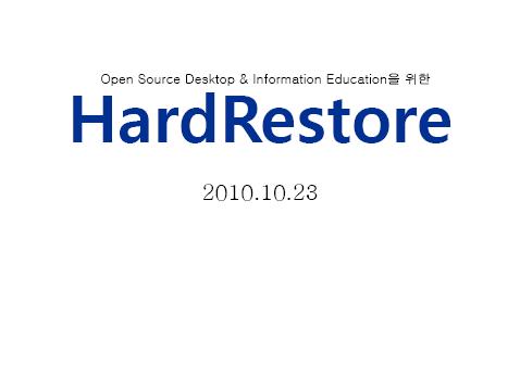 HardRestore.png