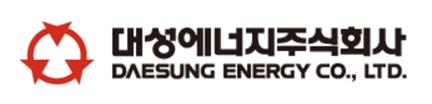 대성에너지 로고