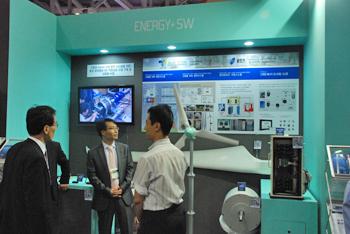 2011 Busan Expo