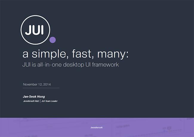 JUI 팀, 8회 개발자대회 발표자료 표지