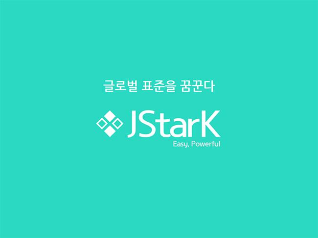 JSTARK 팀, 8회 개발자대회 발표자료 표지