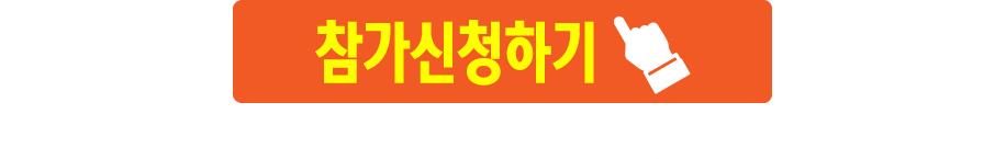 공개SW 커뮤니티 컨퍼런스 데이 참가신청