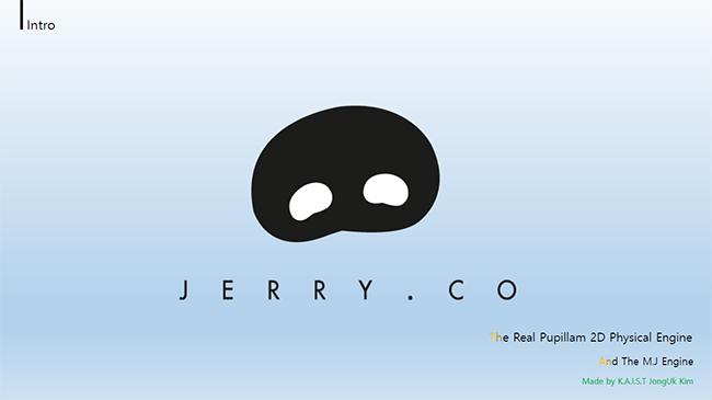 마르가리타 팀, 9회 개발자대회 발표자료 표지