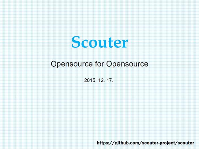 Scouter 팀, 9회 개발자대회 발표자료 표지