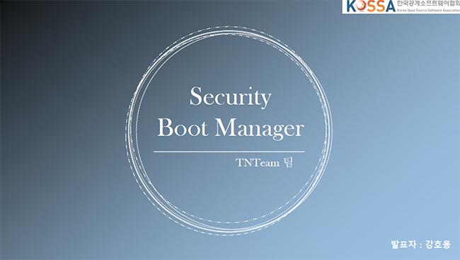 TNTeam 팀, 10회 개발자대회 발표자료 표지