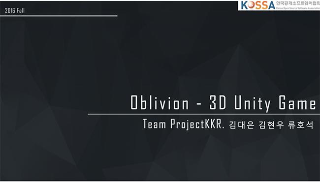 KKR 팀, 10회 개발자대회 발표자료 표지