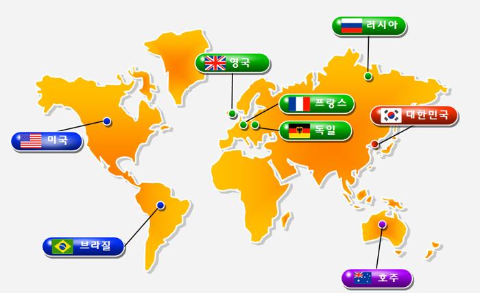 전세계 동향