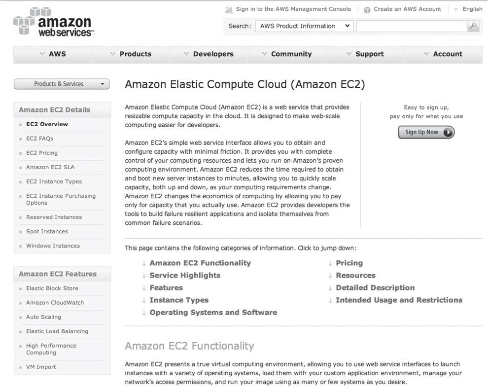 화면 2. 아마존 EC2 웹페이지