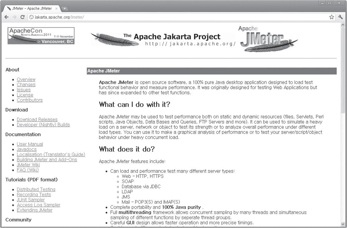 화면 8. 부하 테스트를 위한 JMeter