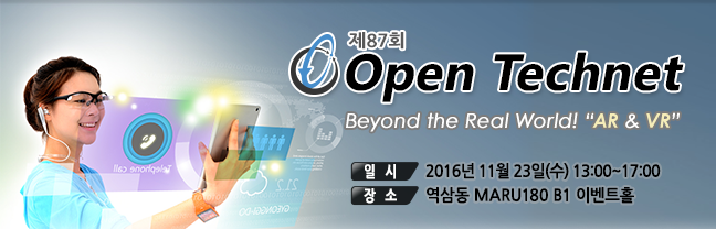 Open Technet