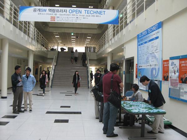OpenTechnet 입구