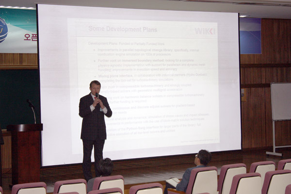 OpenTechnet 발표자(Dr.Hrvoje Jasak)