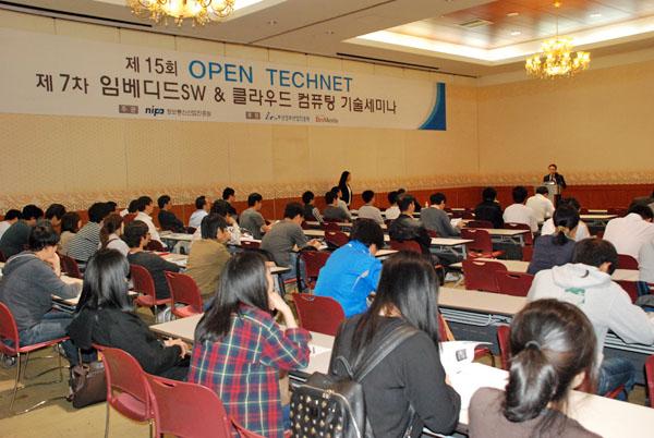 15회 Open Technet