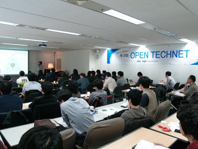 21회 Open Technet 3교시