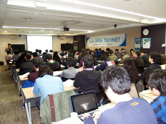 22회 Open Technet 2교시