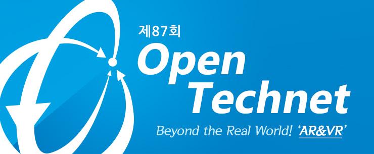 87회 Open Technet, AR and VR