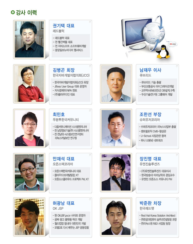 OpenTechnet