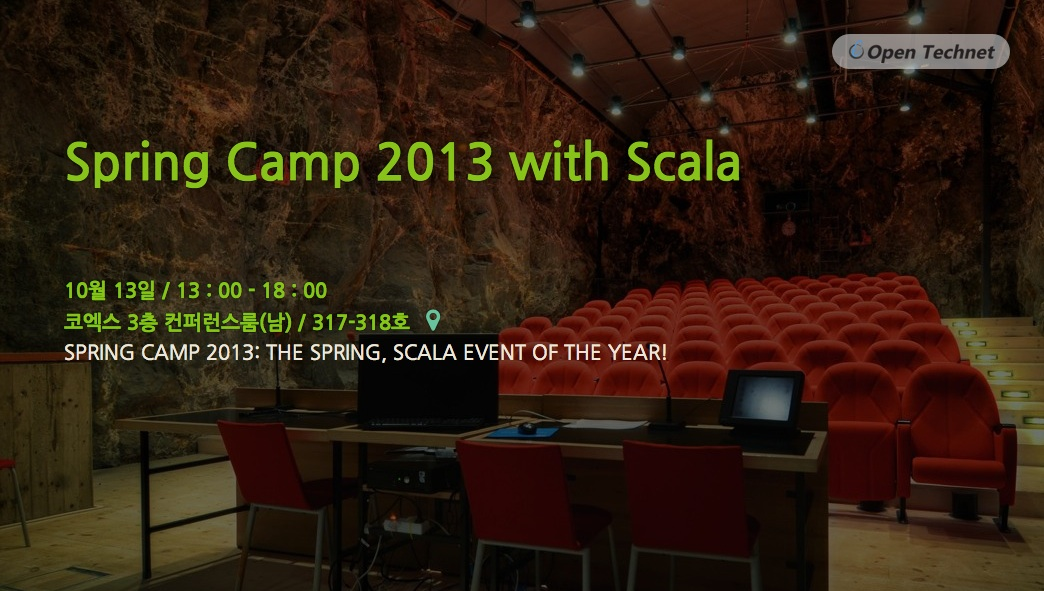 Spring Camp 2013 with Scala