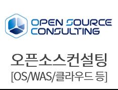 오픈소스컨설팅 [WAS/WEB서버/클라우드서비스/운영체제(OS)]