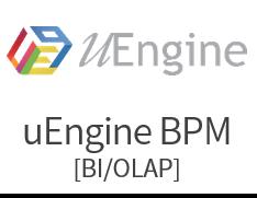 uEngine BPM[BI/OLAP]