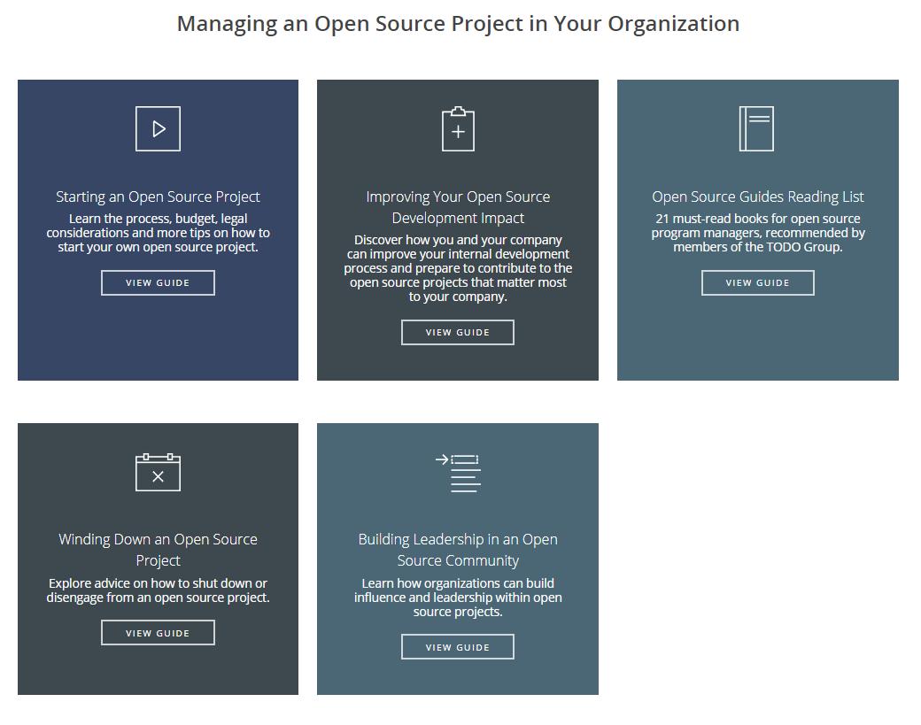 조직의 오픈 소스 프로젝트 관리 화면 캡쳐