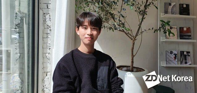 앰포 김동현 개발자