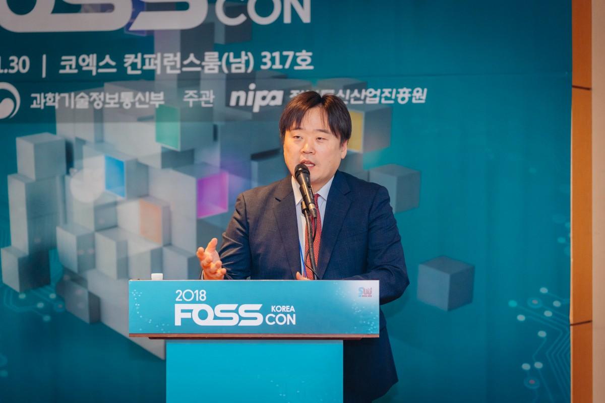 조재홍 정보통신산업진흥원 팀장